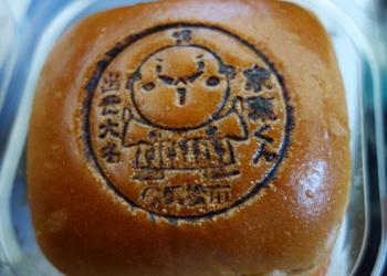 家康くんパン.jpg